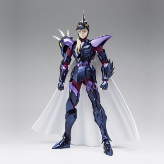 Saint Seiya Siegfried de Dubhe Alpha - Myth Cloth EX