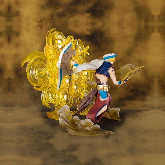 Fate Grand Order Gilgamesh - Figuarts Zero