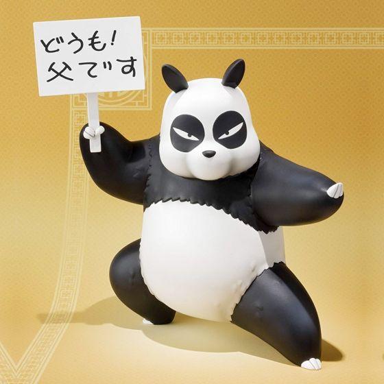 Ranma 1/2 Genma Saotome -...