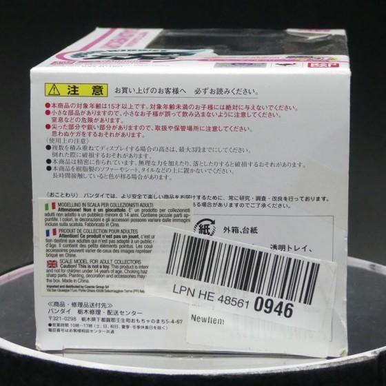Damaged box : Sailor Moon Sailor Mercury - Tamashii Buddies