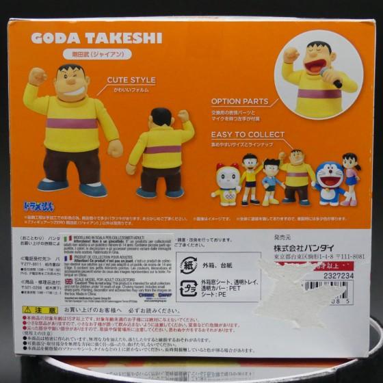 Damaged box : Doraemon Goda Takeshi - Figuarts Zero
