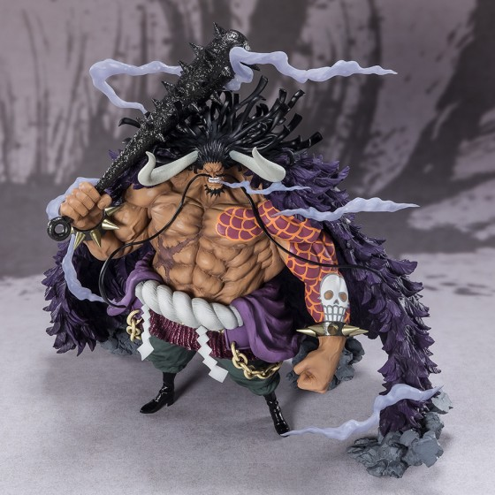 One Piece Extra Battle Kaido King of the Beasts - Figuarts Zero