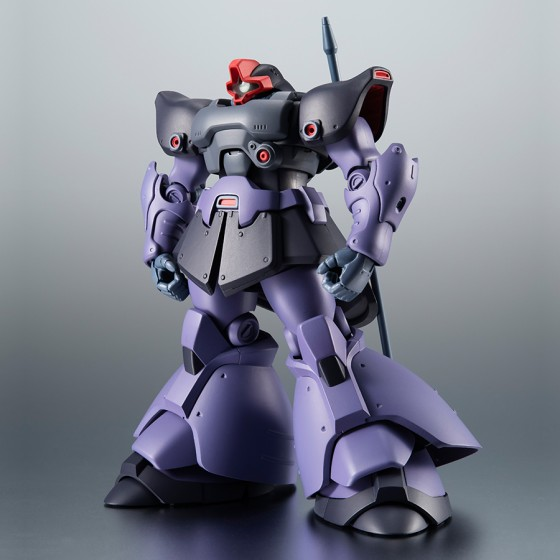 Gundam Side-MS MS-09R-2...