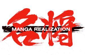 Manga Realization