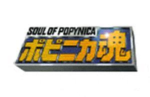Soul of Popynika