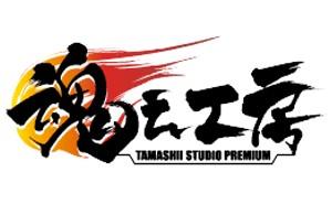 Tamashii Studio Premium